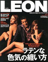 leon_5