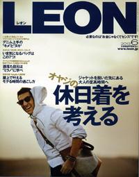 leon_6