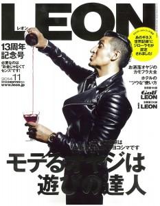 LEON表紙0924